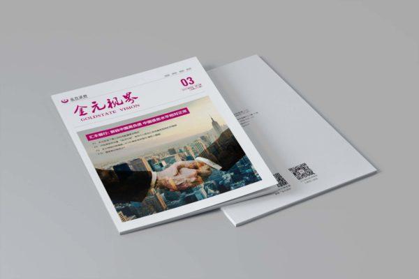 期刊杂志书籍设计 | Magazine&Book Design_01
